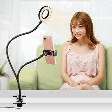 Кольцевой светильник для селфи с подставка-держатель для сотового телефона для живого потока и макияжа, USB светодиодный светильник для камеры [3-светильник] с гибким Lon
