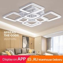 Современные светодиодные потолочные лампы/лампа с плафоном lustre suspension для гостиной/столовой, кухни, спальни, домашнего декора, светильник, светильники
