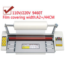 Machine à plastifier à chaud à quatre rouleaux, plastifieuse thermique, régulation de vitesse haut de gamme, 9460 V 220V, 110 T