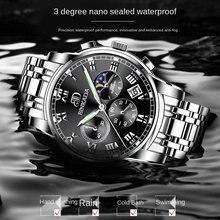 Genuíno binkada famosa marca relógio masculino suíço à prova dwaterproof água luminosa relógio de quartzo high-end automático não-mecânico relógio de tendência