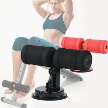 Фитнес-присоска сидячая Подушка сидячая стойка брусья брюшной сердечник силовая мышечная тренировка домашний спортзал коррекция фигуры строительный бар