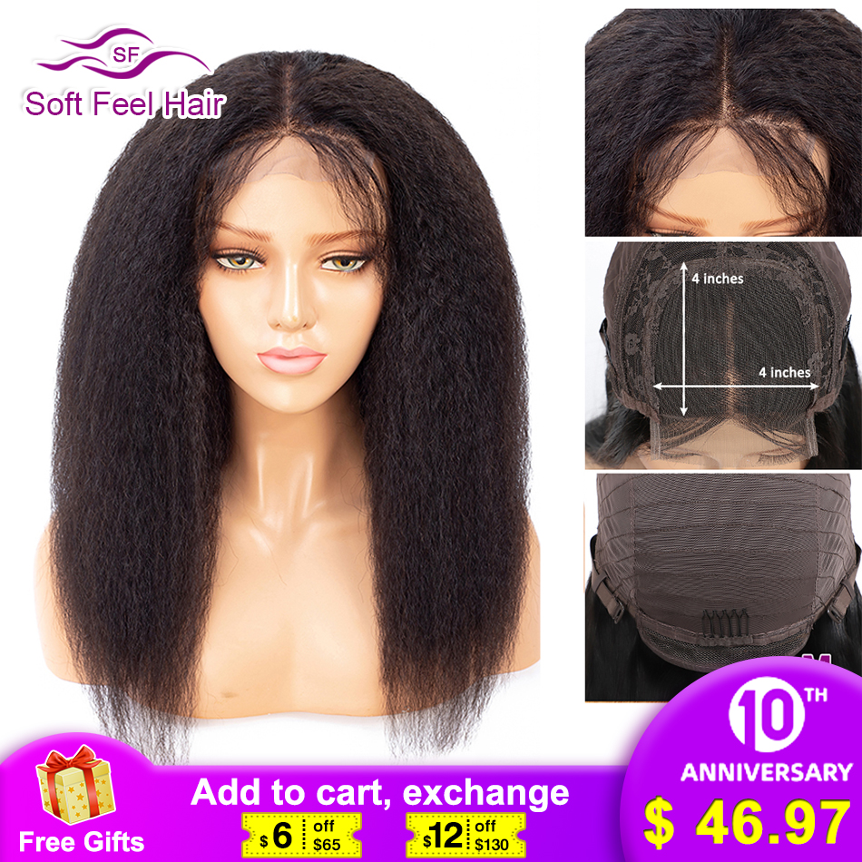 4x4 Brazilian Kinky Straight Lace Closure Wig With Baby Hair Remy Human Hair Closure Wigs For Black Women Soft Feel Hair 10