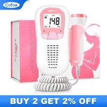 Cofoe doğum öncesi ultrasonu ultrason bebek kalp monitörü Radyasyon Doppler Fetal Ev Bebek Sağlığı taşınabilir ultrason makinesi Doppler Bebek Nabız Kalp Atışı Dedektörü Ev Hamile