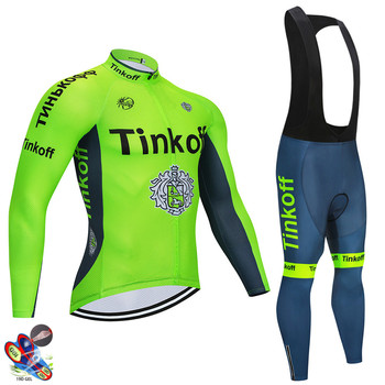 Tinkofing Pro Cycling Jersey Set Long Sleeve Breathable MTB Bike Clothes Wear Bicycle Cycling Clothing Ropa Maillot Ciclismo blue cycling women set long sleeve women bike clothing winter ropa ciclismo cycling jerseys suit pink bicycle riding clothes