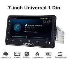 안드로이드 10.0 1 딘 자동차 라디오 7 인치 범용 GPS 네비게이션 헤드 유닛 Octa 코어 4 기가 바이트 + 64 기가 바이트 지원 carplay/4G/안드로이드 자동 비디오