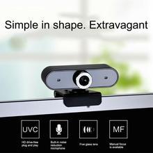 Переносная камера для ноутбука массажеры владивосток