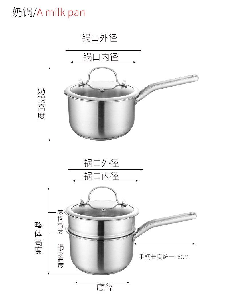 304 из нержавеющей стали, молочный горшок, маленький Пароварка для супа, бытовой, утепленный, для младенцев, пищевые добавки, тепловой, молочный горшок, электромагнитный мех