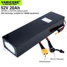 52V 20Ah 16S4P 26700 Lifepo4 akumulator z 16s 20A maksymalnie 60A zrównoważony BMS dla łódź elektryczna e-bike 58.4V kosiarka do trawy