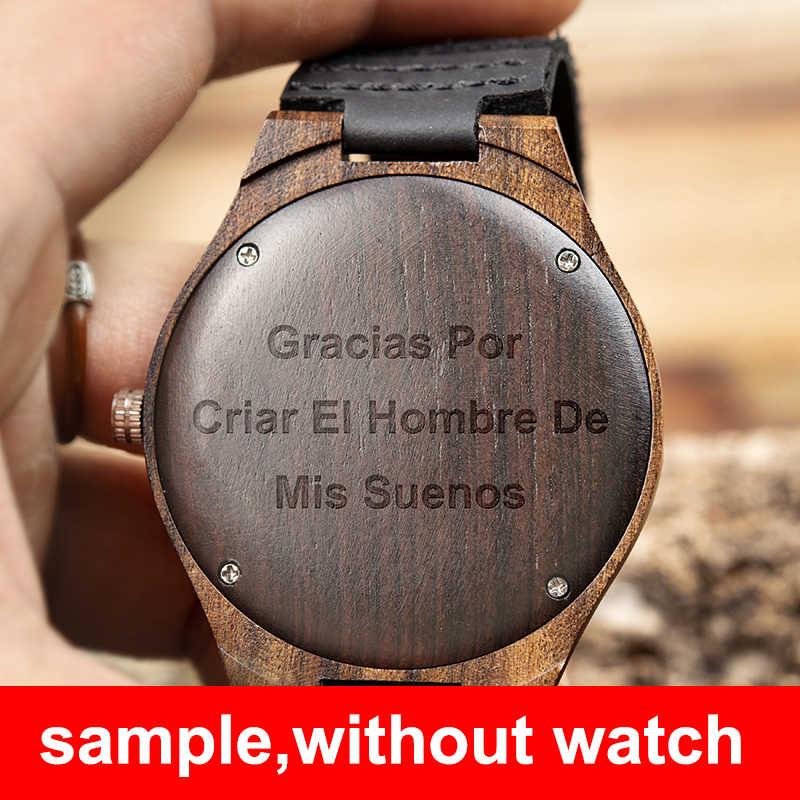 Logotipo personalizado, palabras, Mensaje, grabado, reloj de madera o gafas de sol, logotipo personalizado, artículo sin productos grabados, regalo especial