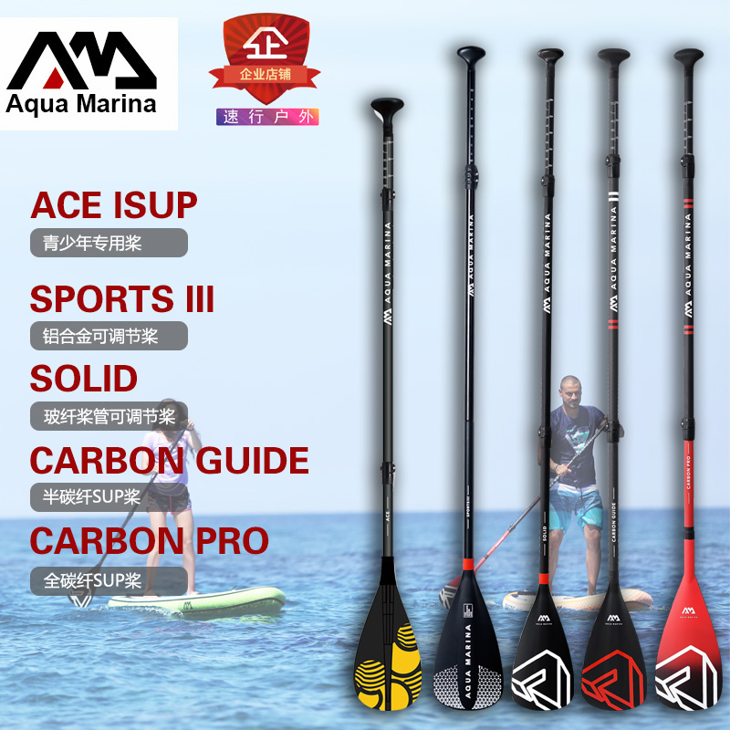 2019 New Paddle Paddle Paddle Can Be Extended To Shrink Aluminum Alloy Full Carbon Half Carbon Children Glass Fiber