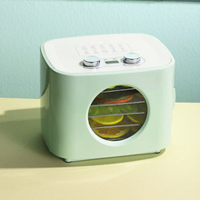 Household Food Dehydrator Fruit and Vegetable Dryer Air Dryer Small Pet Snacks Processor Vegetable And Fruit Dehydrator