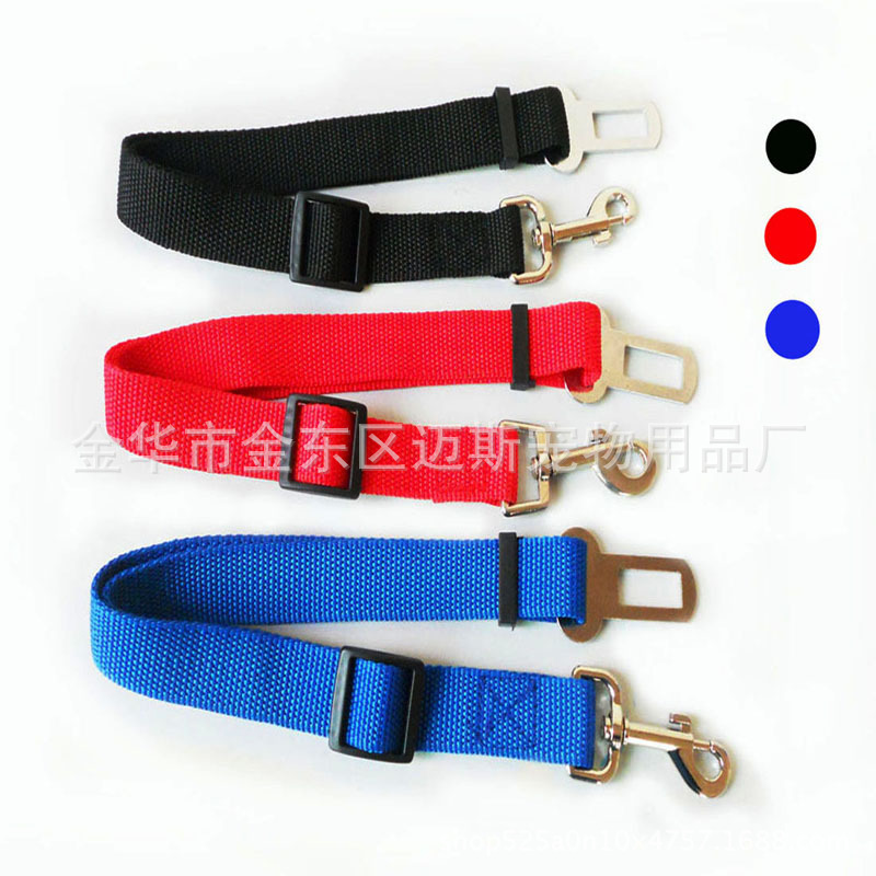 Car Safety Belt For Pet Dog Hand Holding Rope Safety Belt Car Pet Traction Rope Car Sewn Dog Safety Belt