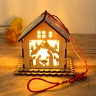 Glowing Wooden House...