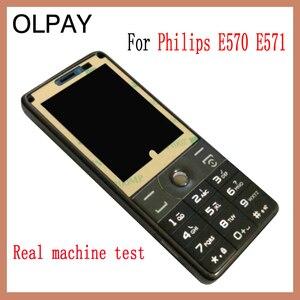 Image 3 - 100% новая Оригинальная клавиатура сотового телефона Philips E570 E571 CTE570 для Philips E570 E571 CTE570