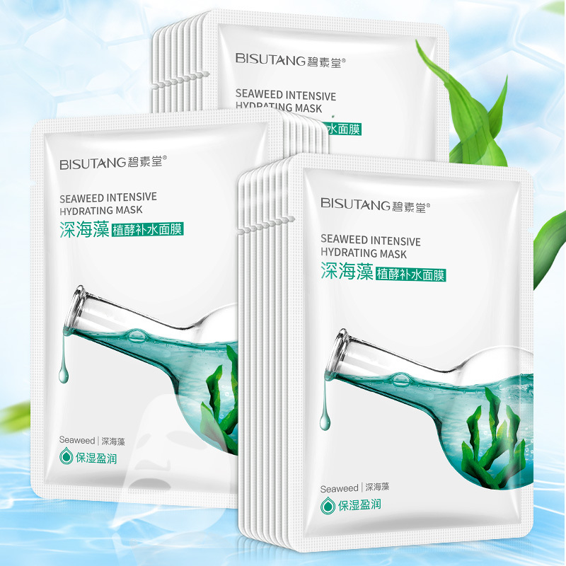 Seaweed Intensive Hydrating Moisturizing Silk Mask, Skin Care Product Shrink Blasting Refreshing Mask