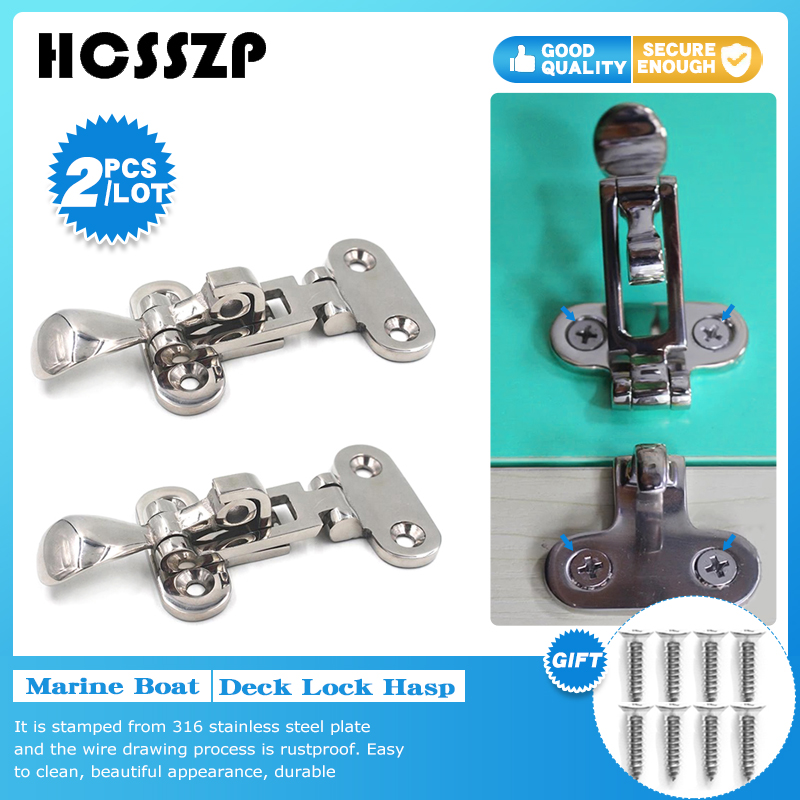 Boat Locker Hasp 316 Stainless Steel Anti-Rattle Latch Fastener Clamp