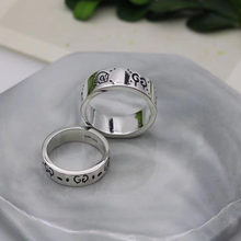 Ingenuity Ag925 Silver Exclusive Vintage Elf Personality Men's and Women's Rings Wild and Old Striped Couple Rings
