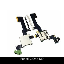 Replacement Repair Parts Power On OFF Volume Button Switch Flex Cable With SD Card Reader For HTC One M9