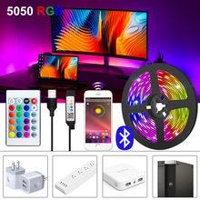 Bluetooth USB Светодиодные ленты светильник 5050 SMD DC 5V USB RGB светильник s гибкие светодиодные лампы лента RGB ТВ Настольный Диодная лента адаптер