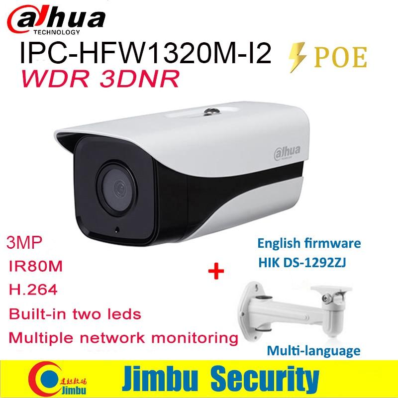 Dahua  3MP IP Camera  IPC-HFW1320M-I2  With Bracket POE H.264 IP67 ONVIF  IR 80M Surveillance Network Dome Camera 3DNR Day/Night