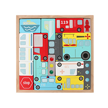 Colorful 3D Puzzle Wooden Toys Traffic Tangram Math Toys Jigsaw Board Game Children Preschool Imagination Educational Generous