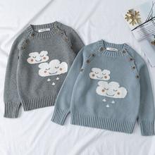 Autumn Kids Knitting Pullovers Tops Baby Boys Girls Cartoon Long Sleeve Cotton Pullover Sweaters Kids Knitting Coat