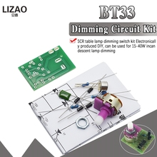 Transistor BT33 Desk Lamp Dimmable Circuit Kit Electronic Production