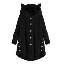 Wool Blend Fashion Women Button Cat Ear Coat Fluffy Turn-down Collar Outwear