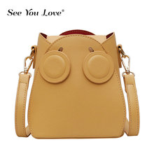 2019 Cartoon New Tide Solid Color PU Material Small Fairy Bag Portable Bucket Casual Wild Single Shoulder Messenger Bags