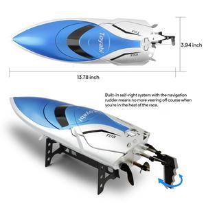 Image 5 - Zdalnie sterowana łódka RC 30 km/h szybka łódź motorowa 4 kanały 2.4GHz sterowanie radiowe H106 statek wioślarstwo zabawki model dla dzieci i dorosłych