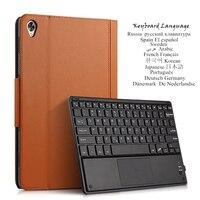 Bluetooth Tastatur Fall für Huawei MediaPad M6 Pro M6 10.8 ''Fall VRD-L09 SCM-AL09 W09 Bluetooth Tastatur Leder Tablet Abdeckung