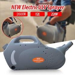 12L 220V électrique ULV pulvérisateur brumisateur Machine froide moustique brumisateur Machine Ultra haute capacité brumisateur désinfection trousse de premiers soins