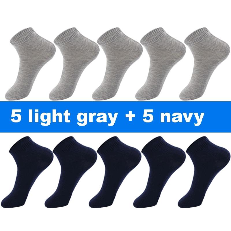 5 gray 5 navy