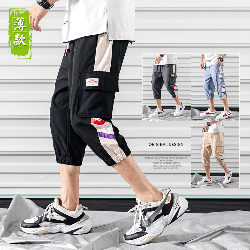 Capri Pants Men's Summer Closing Teenager Students Work Clothes Middle Pants Loose-Fit Summer Thin Section Casual Sports Short P