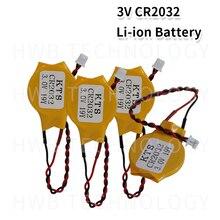 5 шт./лот оригинальная KTS CR2032 CR2032W 3 В литиевая батарея компьютерная батарейка для материнской платы Сделано в Японии