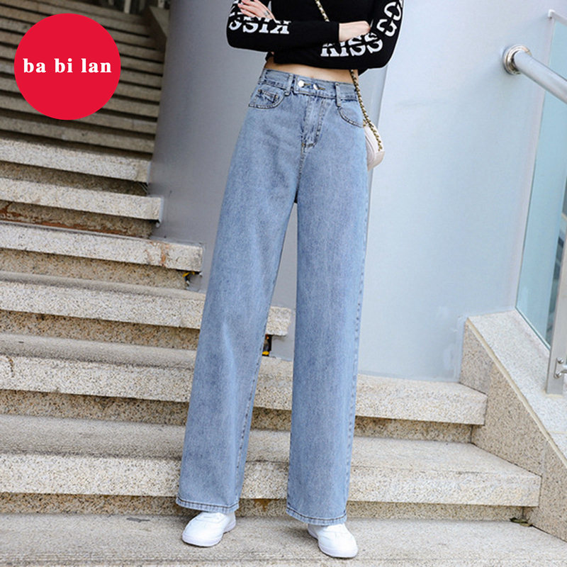2020 New Straight High Waist Jeans For Women  Spring Autumn Blue Casual Loose Wide Leg Jeans Striped Pants