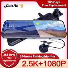 Jansite 10 인치 미러 2.5K + 1080P 자동차 DVR 스트림 미디어 슈퍼 나이트 비전 터치 스크린 자동차 카메라 대시 캠 주차 모드 레코더