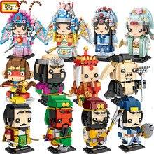 Loz brickheadz chinoiserie mini blocos de peking conjuntos de ópera kits de construção tijolo headz modelo crianças brinquedo idéias três reinos 2020