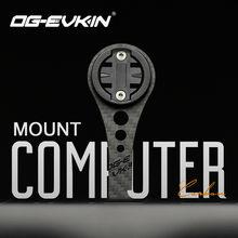 OG-EVKIN CM-001 montagem do computador de carbono 3k para garmi/bryton/wahoo estrada/mtb bicicleta guiador montar suporte acessórios da bicicleta