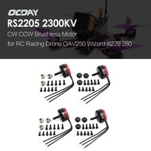 OCDAY RS2205 2205 2300KV 3-4S CW CCW Brushless Motor for QAV250 Wizard X220 280 RC FPV Drone Airplane Helicopter Multicopter t motor u11 90kv 6 12s power brushless tiger brushless motor for multicopter helicopter multirotor drones