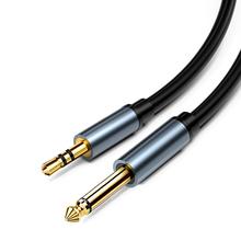 3 5mm Jack Audio kabel do 6 5mm Jack męski Mono pozłacane na Instrument gitara wzmacniacz miksujący bas 1m 2m 3m 5m tanie tanio finlemho Mężczyzna Mężczyzna J515 CN (pochodzenie) Kable koncentryczne