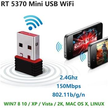 USB WiFi мини 5370 Dongle с чипом Ralink RT5370 150 Мбит/с 2,4 ГГц IEEE 802.11b/G/N Стандартный USB2.0 WiFi адаптер