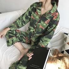 Женская Весенняя Осенняя Пижама, комплект из натурального зеленого хлопка с длинным рукавом, Корейская версия, кардиган + брюки, удобная женская одежда
