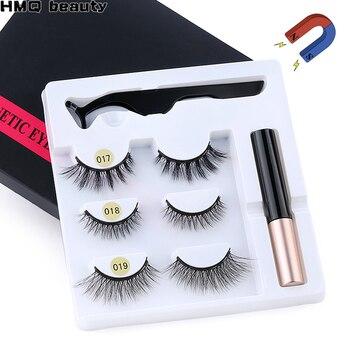 3Pairs of Glue-free Magnetic Eyelashes set Magnet Liquid Eyeliner Tweezer Set Waterproof Long Lasting Reusable Eyelash Extension 1