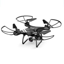 KY101S RC Drone Altitude Hold HD Wifi FPV Return Landing Off