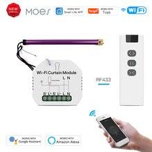 Модуль WiFi смарт занавес РЧ-переключатель для электрический мотор Штарки ролика туя беспроводной пульт дистанционного управления работа с Алексой Гугл дома