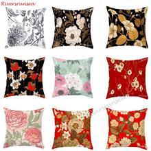 Estilo chino Vintage flor cojín jardín flores rosas pájaro mariposa hojas impreso almohada para Decoración Retro hogar silla almohadilla