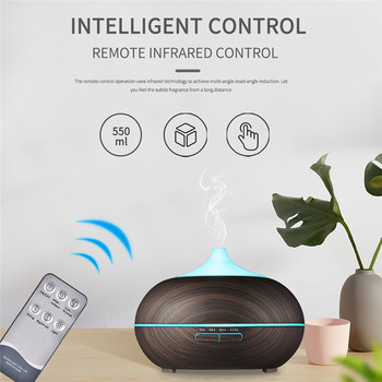 Remote Control Timing Function Wood Grain Humidifier Household Ultrasonic Water Color Mouth