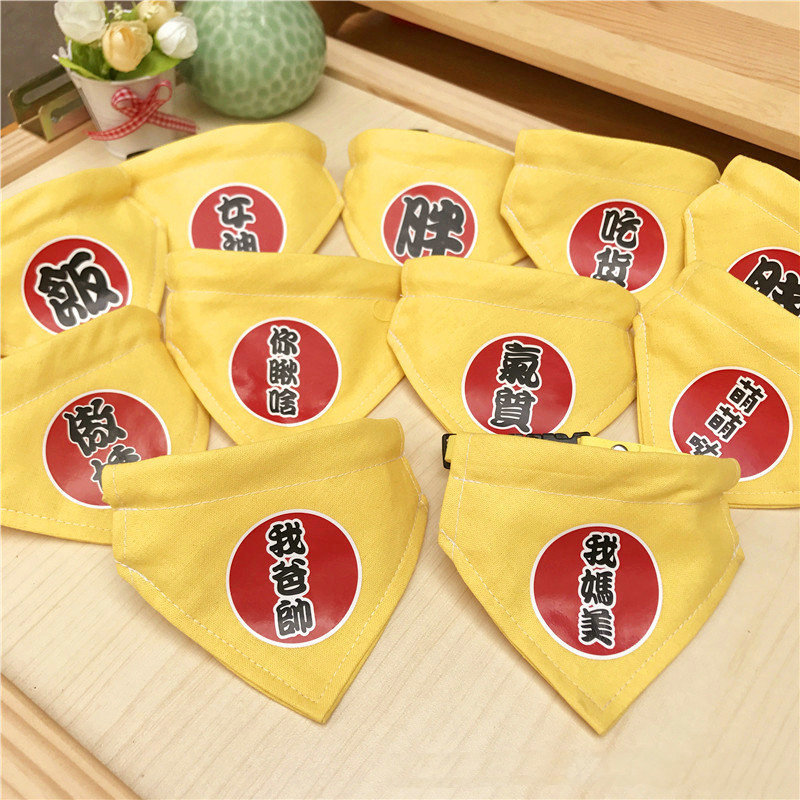 Pet Collar Dog Triangular Binder Cat Bibs Pet Scarf Bib Accessories Neckerchief Yellow Base
