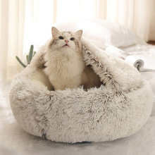 Winter Cat Bed Round Plush Warm Soft Pet Bed for Cat Soft Long Plush Mat For Small Dogs
